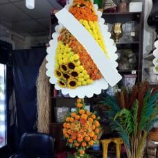 Renkli Açılış-Kutlama Sepeti